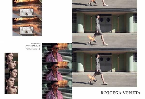 """ボッテガ・ヴェネタの18年春夏ビジュアル、""""映画""""のような世界観のムービーを公開"""