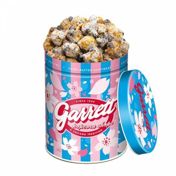 ギャレット ポップコーンから春限定「SAKURA缶」&新味クッキー&クリーム キャラメルクリスプ