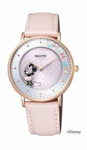 シチズン時計の「レグノ」からディズニー「ミニーマウス」の限定モデル登場
