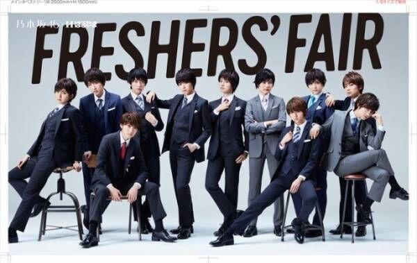 白石麻衣らがイケメン男装で登場する「はるやま」新CM公開へ、乃木坂46着用モデルスーツ発売