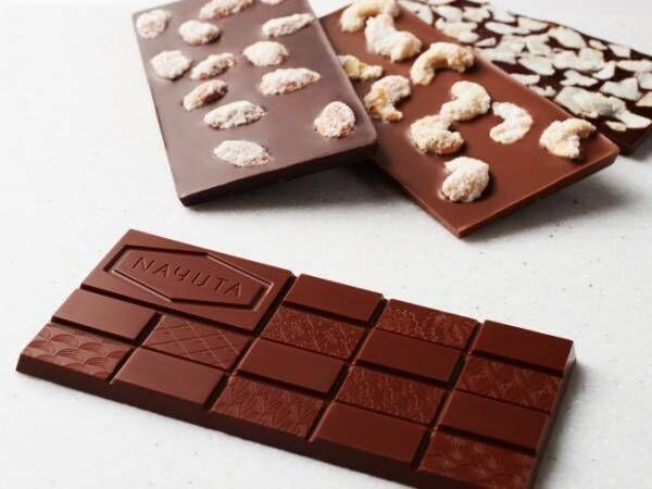 アジア発ビーントゥーバーチョコ「ナユタ チョコラタジア」日本上陸、マンゴー&ココナッツフレーバーも