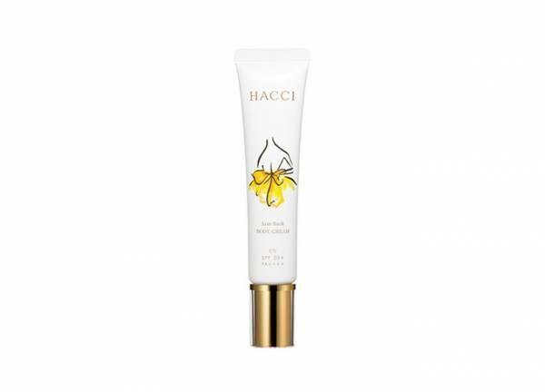 HACCI人気のパーツ別UVボディクリームが進化、美肌やUVケアを1本で叶えるボディケア