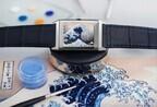 ジャガー・ルクルトの新作ウォッチ - 葛飾北斎、ジョルジュ・スーラ、徐悲鴻の作品がダイヤルに