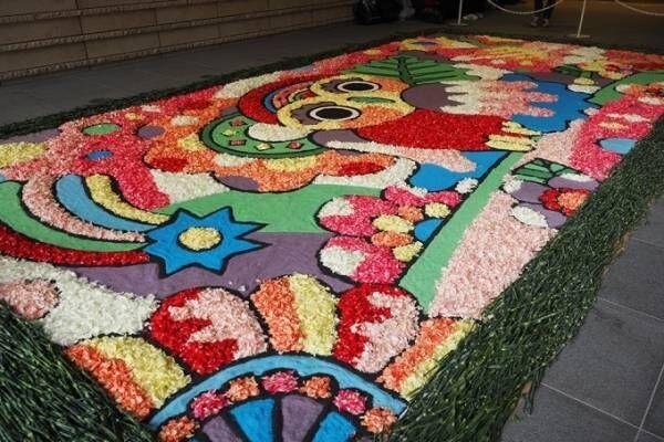 """東京ガーデンテラス紀尾井町で「東京インフィオラータ2018 」、館内に""""花の絨毯""""14点"""