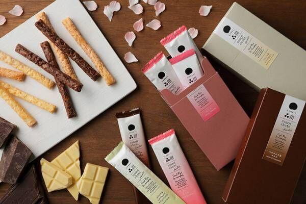 うなぎパイの春華堂によるパイブランド「コネリ シナガワ」から、チョコを染み込ませた新フレーバー