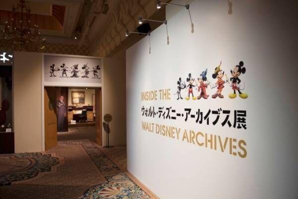 「ウォルト・ディズニー・アーカイブス展」大阪を皮切りに全国巡回、日本初含む約420点の衣装や写真