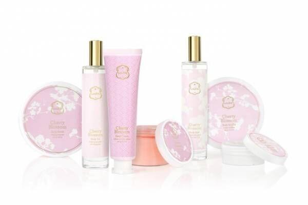 """ラリンより""""桜""""香るスクラブやボディクリーム - 華やかなピンクの日本限定デザイン"""