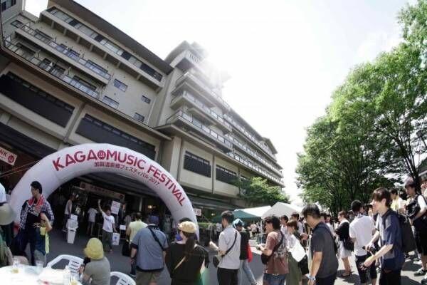 「加賀温泉郷フェス 2018」石川・加賀の山代温泉で - 温泉×音楽を楽しむ温泉フェス