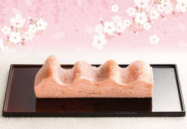 ねんりん家より春限定「桜の国のマウントバーム」桜の葉シロップ香るバームクーヘンの山々