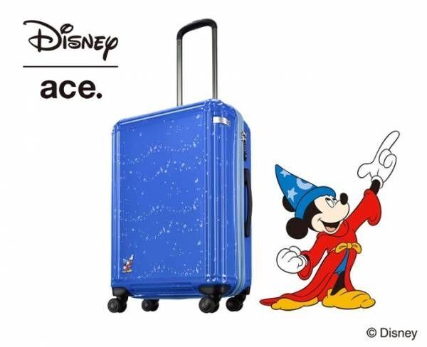 """ディズニー映画『ファンタジア』の限定スーツケース、星空にミッキーが""""音楽の魔法""""かける"""
