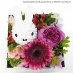 ミッフィーの花屋「フラワーミッフィー」から数量限定ギフト、色鮮やかなフラワーボックスや写真立て
