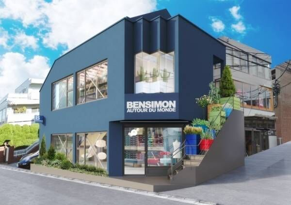 仏発ブランド「ベンシモン」国内初旗艦店を代官山にオープン、カラフルなシューズやセレクト雑貨