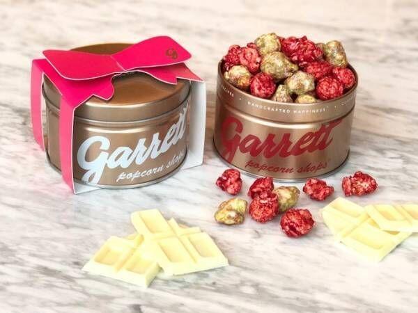 ギャレット ポップコーンからホワイトデー限定「ホワイトチョコ ラズベリー」選べるギフト缶
