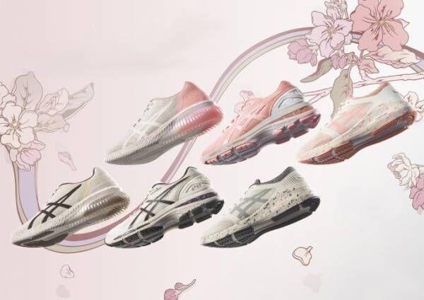 アシックスの新作シューズ「サクラコレクション」桜をイメージしたメンズ・ウィメンズモデル