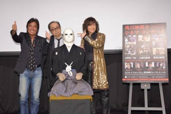「角川映画 シネマ・コンサート」東京で開催、『犬神家の一族』をオーケストラ&バンドの生演奏で
