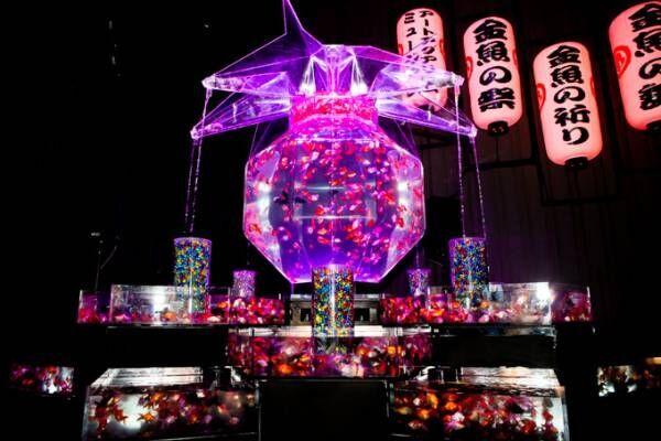 「アートアクアリウム展 2018 ~博多・金魚の祭~」3000匹の金魚が泳ぐ巨大金魚鉢