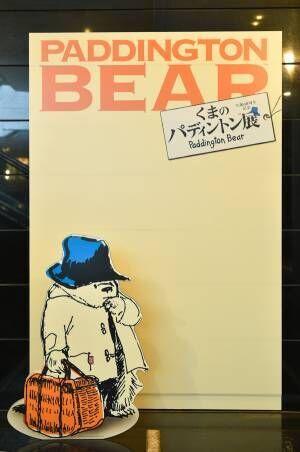 「生誕60周年記念 くまのパディントン展」が東京・広島に、絵本の原画や各国ぬいぐるみ展示