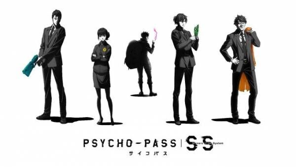 『PSYCHO-PASS サイコパス』新劇場版3作品公開へ - 霜月×宜野座、須郷×征陸、狡噛に焦点