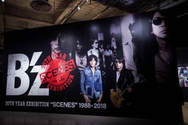 B'z 30周年、初の大型展示「SCENES」東京・有楽町で - 秘蔵映像や衣装、私物など公開