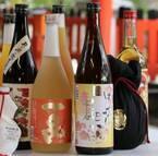 「厳選 梅酒まつり」東京・天王洲で開催 - 品評会受賞の50銘柄以上を飲み比べ、即売会も
