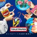 代官山 蔦屋書店で、アート誌『トイレットペーパー』のユニークな食器やキャンドルを揃えるグッズフェア