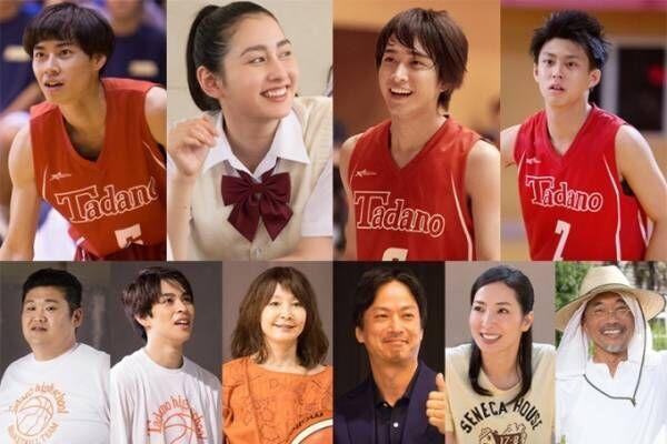映画『走れ!T校バスケット部』志尊淳主演、イケメンバスケチームの青春物語を描く
