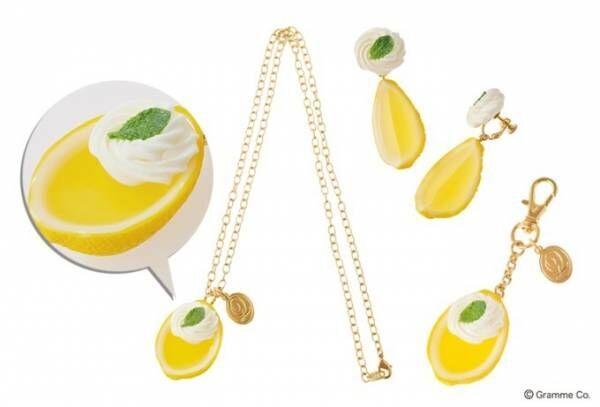 """Q-pot.の新作""""フレッシュレモンゼリー""""イヤリングや金色に輝く""""女王蜂""""ネックレス"""