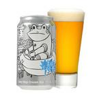人気クラフトビール新作「僕ビール、君ビール。裏庭インベーダー」マンゴーやシトラスのような爽やかな香り