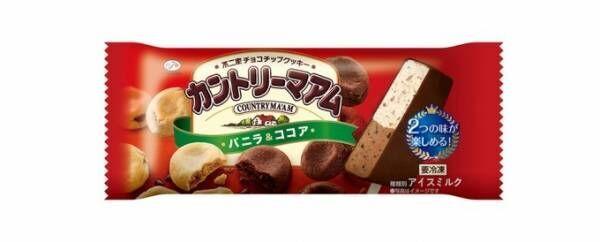 「不二家カントリーマアム」のアイスクリームが登場、バニラとココアの2フレーバーが1本に