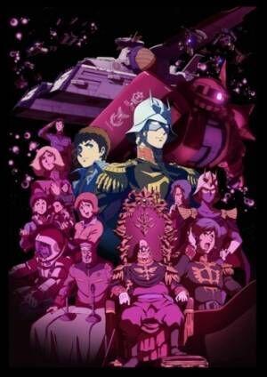 アニメ『機動戦士ガンダム THE ORIGIN 誕生 赤い彗星』ルウム第2章、プロジェクト完結へ