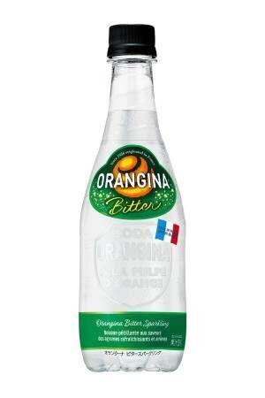 透明な炭酸飲料「オランジーナ」の新作「ビタースパークリング」新登場