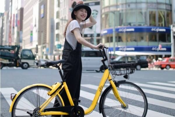 世界最大級のシェアサイクル「オフォ(ofo)」和歌山&北九州市でサービススタート