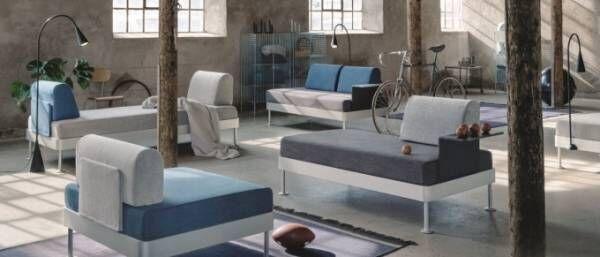 イケア×トム・ディクソンの新ソファ「デラクティグ」ライフスタイルに合わせて自由にカスタム