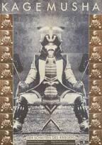 黒澤明監督の世界30か国の映画ポスター84点が国立映画アーカイブに集結、『七人の侍』『羅生門』など