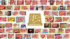 「キットカット」日本発売45周年記念 世界総選挙、