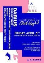 メゾン キツネのクラブイベント「KITSUNÉ CLUB NIGHT」渋谷で開催