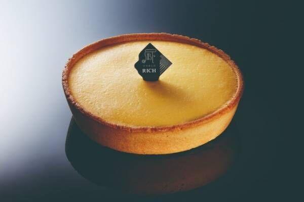 """パブロからじっくり焼き上げた新チーズタルト「パブロリッチ」誕生、濃厚で""""究極にリッチ"""""""