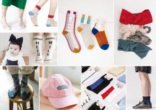 「アジアの靴下とヘッド展」大阪で開催、台湾やタイなどアジア発のカラフルなソックスや帽子