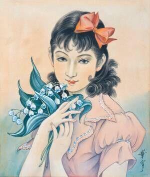 「大正ロマン昭和モダン―竹久夢二・高畠華宵とその時代―」神戸ファッション美術館で、版画など約200点