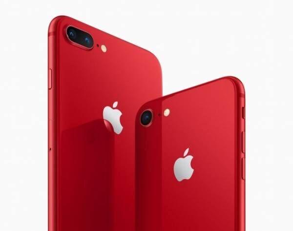 アップル「iPhone 8 / iPhone 8 Plus」に新色レッドカラー