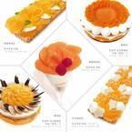 カフェコムサから「オレンジの日」限定ケーキ、