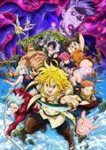 『劇場版 七つの大罪 天空の囚われ人』完全オリジナルストーリーでアニメ映画化
