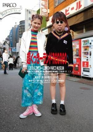野性爆弾くっきー展「超くっきーランドneoneo」池袋・広島・名古屋パルコで開催、オリジナルグッズも