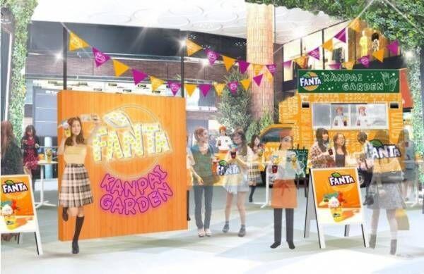 「ファンタ カンパイガーデン」渋谷&神戸で、アイシングクッキーをトッピングしたフロートを提供