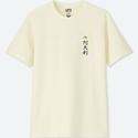 UTから「ラーメン」コレクション、一風堂や阿夫利など人気らーめん店とコラボTシャツ発売