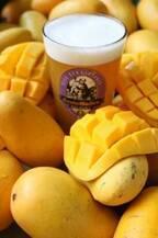 サンクトガーレンから、本物のマンゴー使用のフルーツビール「マンゴーIPA」限定発売