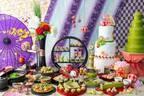 「抹茶姫の初恋ランチブッフェ」ストリングスホテル東京で、あんみつなど約15種の抹茶スイーツ