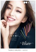 安室奈美恵、約20年ぶりコーセー「ヴィセ」のミューズに - 新リキッドアイライナー発売