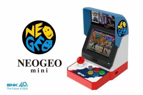 SNK「ネオジオ ミニ(NEOGEO mini)」KOFなど名作40タイトルを収録した小型ゲーム機