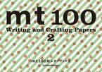 マスキングテープの書籍『mt 100枚レターブック2』便せんとして使えるカラフルな新柄200点を収録